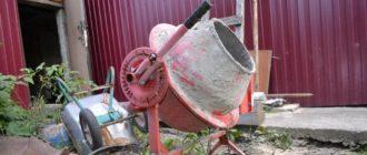 грязная бетономешалка