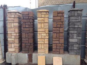 столбы из декоративных блоков