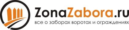 Все о заборах воротах и ограждениях - ZonaZabora.ru