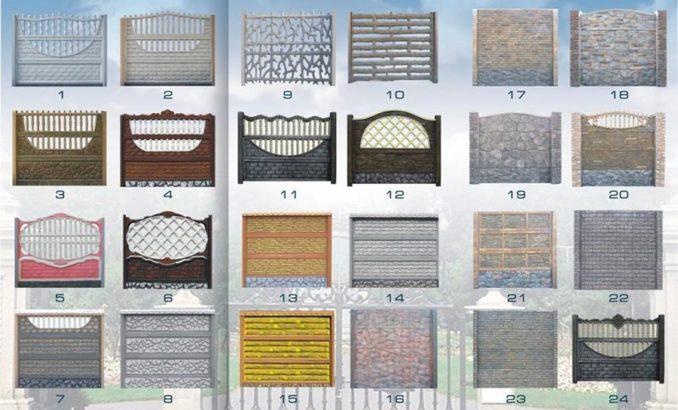разновидности бетонных заборов