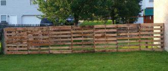 забор из паллет